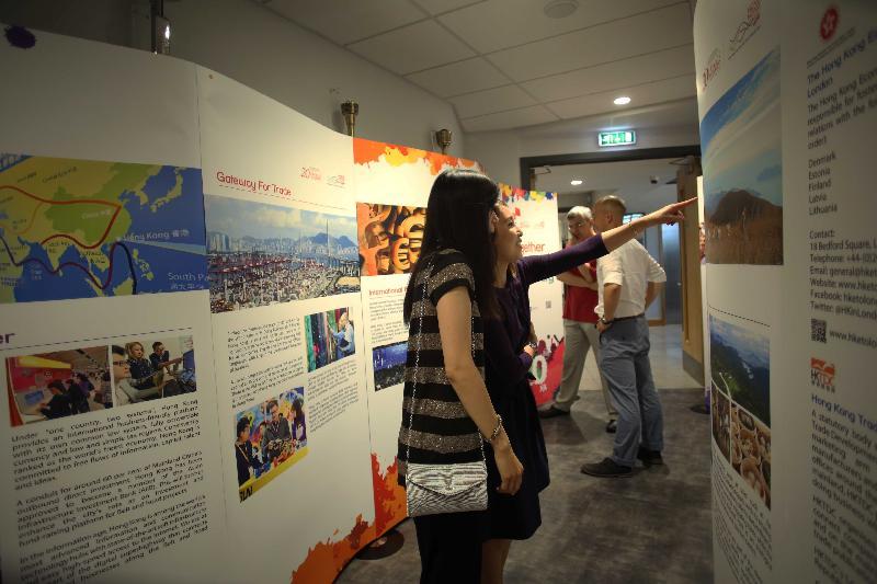 由香港駐倫敦經濟貿易辦事處(倫敦經貿處)支持的慶祝香港特別行政區(香港特區)成立二十周年晚會於七月九日(倫敦時間)在英國倫敦舉行,倫敦經貿處在晚會中舉辦香港特區成立二十周年展覽。