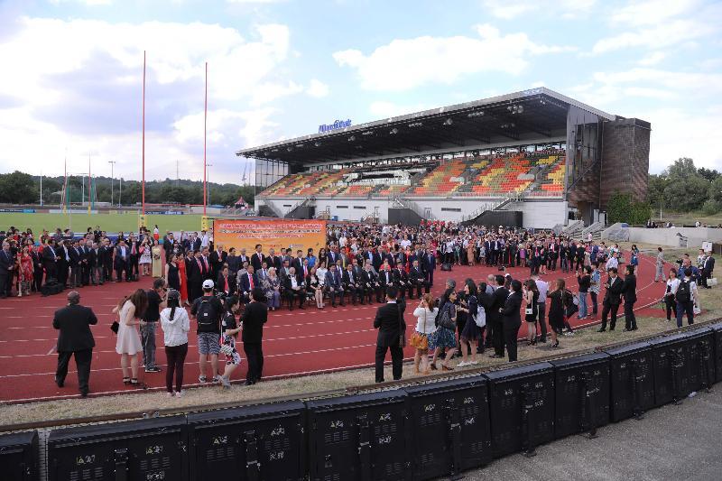 逾六百人於七月九日(倫敦時間)在英國倫敦出席由香港駐倫敦經濟貿易辦事處支持的慶祝香港特別行政區成立二十周年晚會。