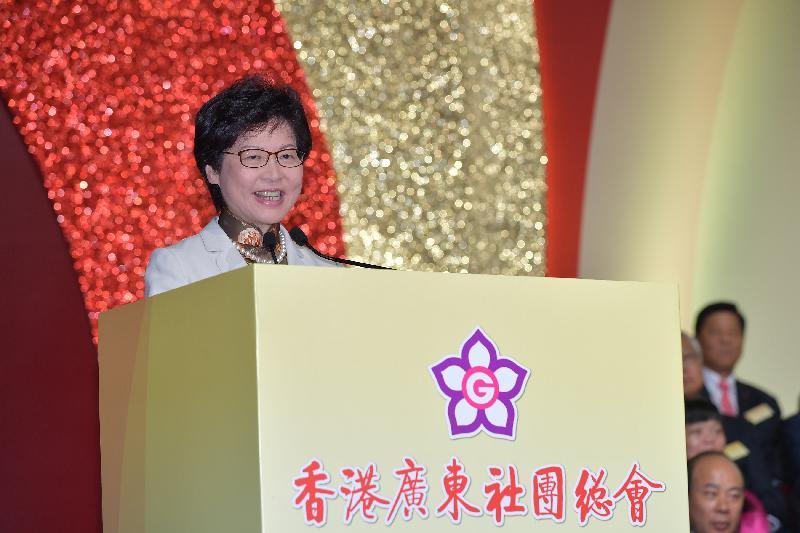 行政長官林鄭月娥今晚(七月十一日)為香港廣東社團總會慶祝香港回歸祖國二十周年暨第九屆會董就職典禮聯歡酒會致辭。