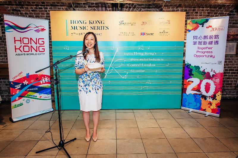 香港駐倫敦經濟貿易辦事處(倫敦經貿處)處長杜潔麗於七月七日(倫敦時間)在史密斯廣場聖約翰教堂舉行的「香港音樂系列」開幕音樂會《Music Interflow – A Dialogue of Two Cultures》前的酒會上致辭。「香港音樂系列」是倫敦經貿處為慶祝香港特別行政區成立二十周年而支持的活動之一。