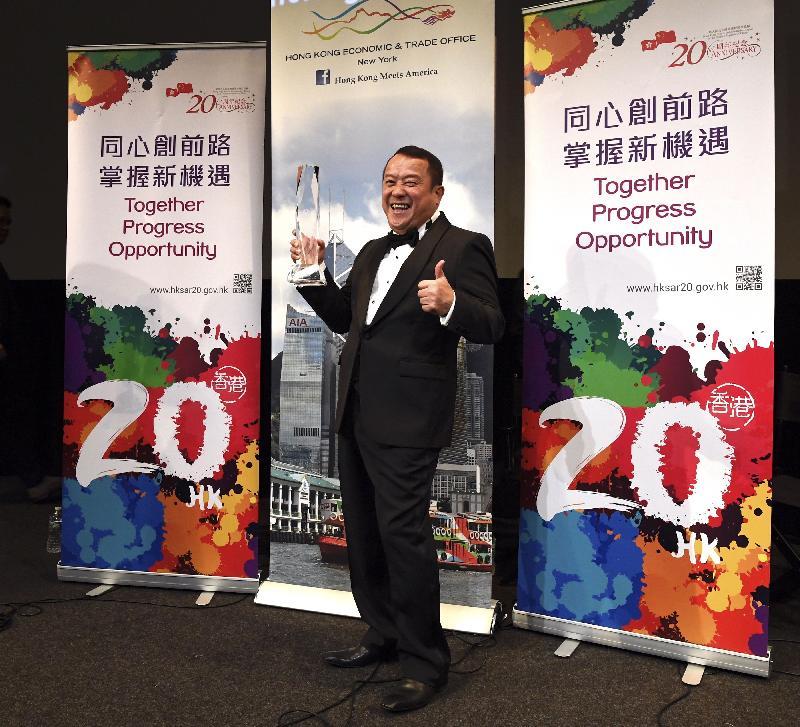 演員曾志偉七月十二日(紐約時間)在紐約林肯中心獲頒「香港之星終身成就奬」。