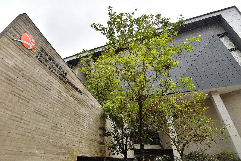 康樂及文化事務署(康文署)轄下青衣西南康體大樓七月二十六日(星期三)起投入服務,提供多元化的康體設施,包括位於一樓至三樓的青衣西南體育館,以及位於一樓的青衣西南游泳池,歡迎市民使用。