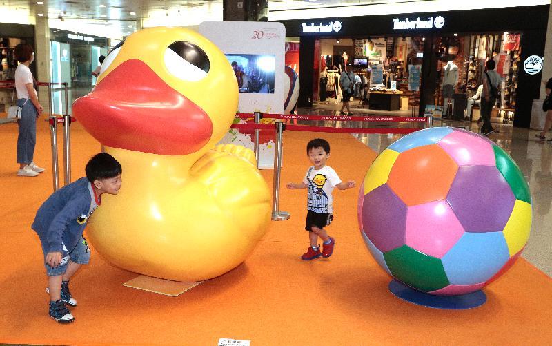 「香港特別行政區成立二十周年巡迴展覽」昨日(七月十五日)移師太古城中心地下舉行第四場,展期至七月二十四日。圖示上一場展覽供市民拍照的小黃鴨和巨型足球立體模型。