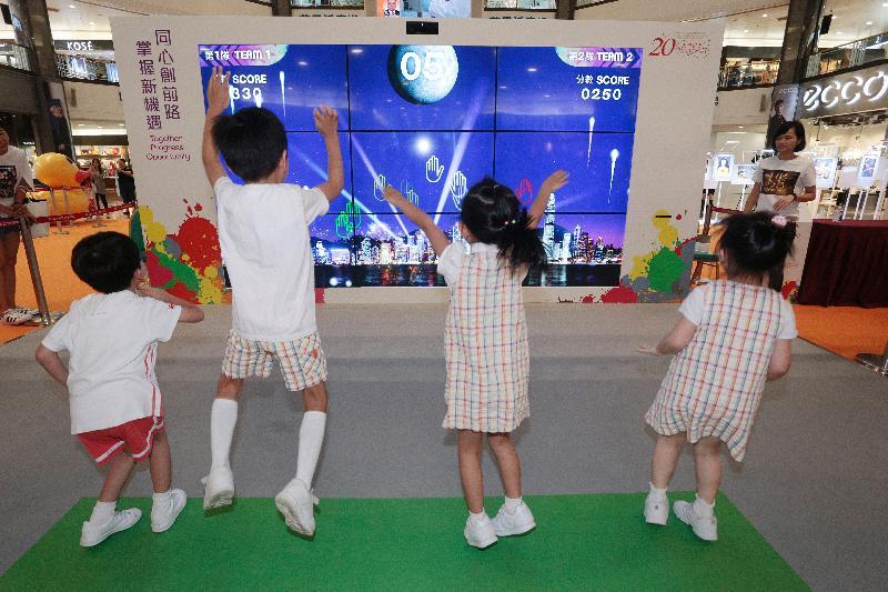 「香港特別行政區成立二十周年巡迴展覽」昨日(七月十五日)移師太古城中心地下舉行第四場,展期至七月二十四日。圖示小朋友在上一場展覽參與互動遊戲。