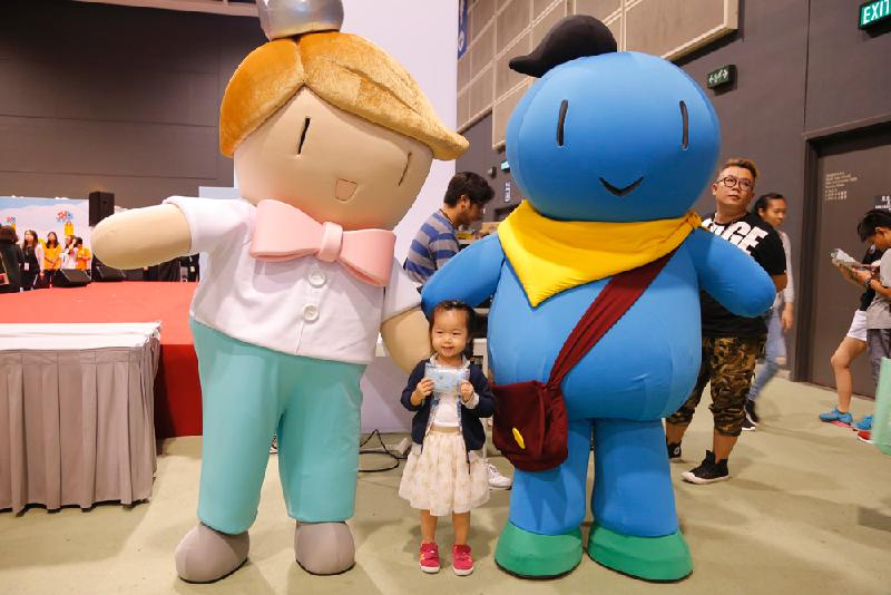 The Civic Education Exhibition 2017 will be held at the Hong Kong Book Fair 2017 (Booth 3B-C36, Children's Paradise) from July 19 to 25 at the Hong Kong Convention and Exhibition Centre. Photo shows the two mascots that will greet visitors at the exhibition's ceremony at 1pm on July 21 at the stage in the Children's Paradise zone of the Book Fair.