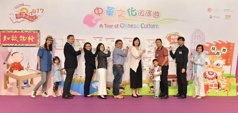 康樂及文化事務署(康文署)香港公共圖書館主辦的「2017閱讀繽紛月」暨「閱讀約章」啟動儀式今日(七月二十二日)在香港中央圖書館舉行。圖示康文署署長李美嫦(右五)及嘉賓一同簽署「閱讀約章」。