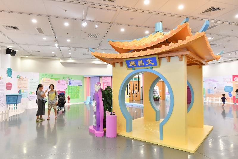 康樂及文化事務署香港公共圖書館主辦的「2017閱讀繽紛月」兒童主題展覽「中華文化逍遙遊」今日(七月二十二日)至八月二十日於香港中央圖書館展覽館舉行。