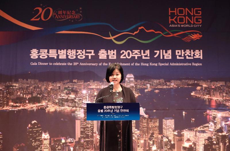 香港駐東京經濟貿易首席代表翁佩雯今日(七月二十五日)在韓國首爾舉行的慶祝香港特別行政區成立二十周年晚宴上致辭。