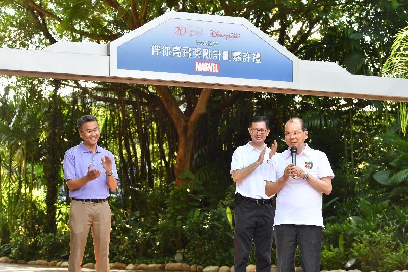 政務司司長張建宗今日(七月二十六日)上午在香港迪士尼樂園度假區出席「伴你高飛」獎勵計劃嘉許禮,並在典禮上致辭。