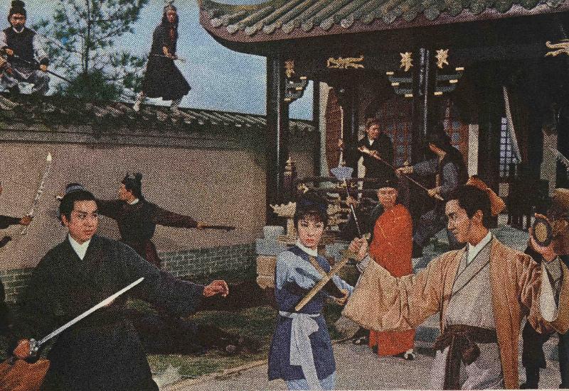 為紀念樂蒂的八十歲誕辰,康樂及文化事務署香港電影資料館於八月二十五日至九月三十日舉行「淡妝濃抹總相宜——樂蒂八十誕辰紀念展」,選映二十一齣樂蒂的電影。圖為《太極門》(1968)劇照。