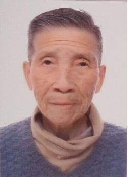 Kwan Chuen-shing, aged 78, is about 1.53 metres tall, 41 kilograms in weight and of thin build. He has a long face with yellow complexion and short straight black hair. He was last seen wearing a blue shirt with horizontal stripes, black trousers and dark color sports shoes.