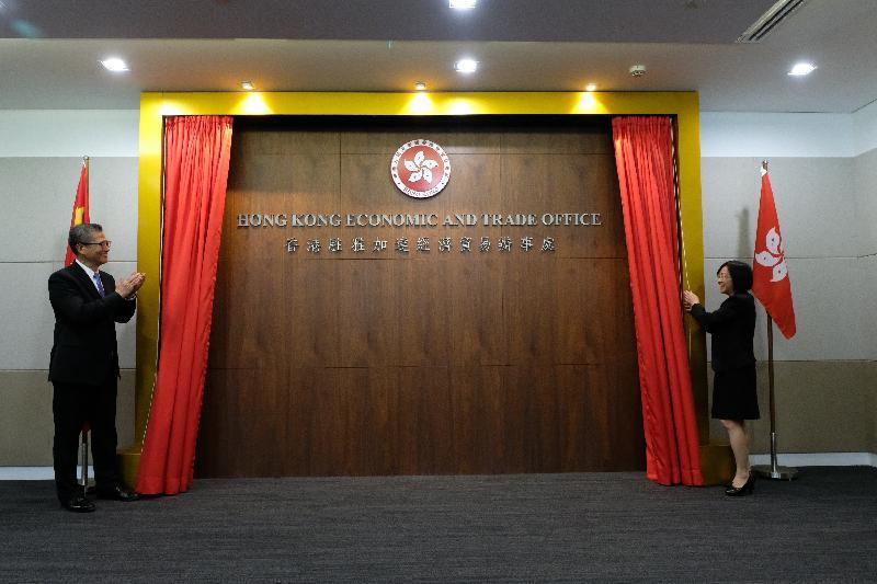 財政司司長陳茂波和香港駐雅加達經濟貿易辦事處(雅加達經貿辦)處長杜彭慧儀昨日(雅加達時間七月二十六日)於雅加達經貿辦主持開幕儀式。