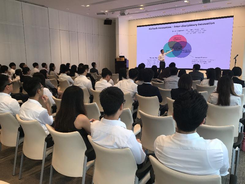 逾六十名學生今日(七月二十七日)出席金融科技人才培育計劃迎新日,代表他們正式開始接受培訓和實習。