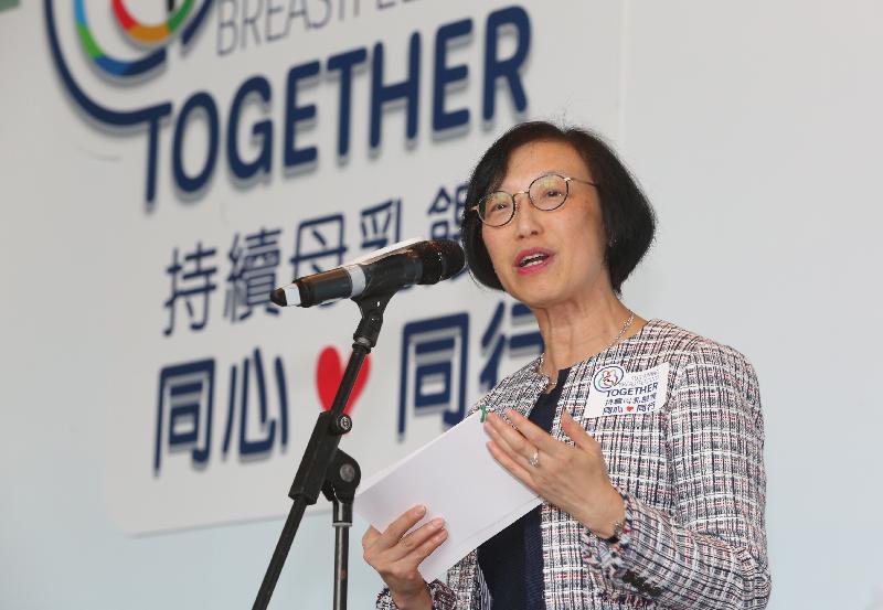 食物及衞生局局長陳肇始教授今日(七月二十八日)在「國際母乳哺育周2017」慶祝活動上致歡迎辭。