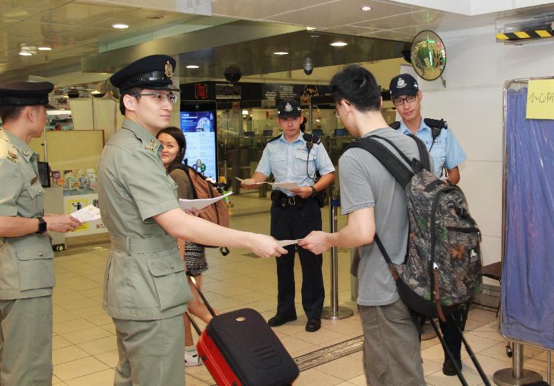 香港海關與香港警務處今日(七月二十八日)在陸路邊境管制站派發傳單提醒市民,尤其是青少年,不應攜帶任何違禁品進出香港。
