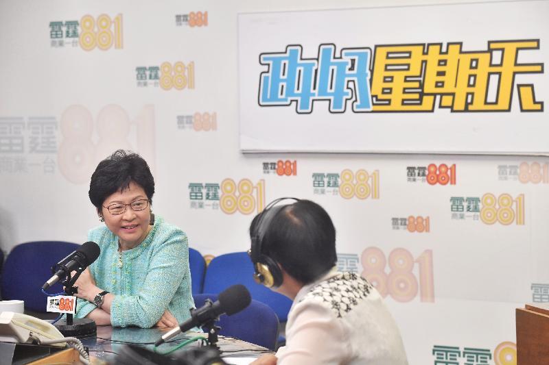 行政長官林鄭月娥(左)今日(七月三十日)上午出席商業電台節目「政好星期天」。