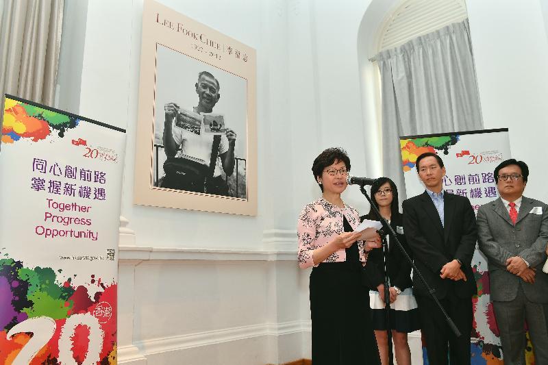行政長官林鄭月娥今日(八月二日)晚上在新加坡舊國會大廈藝術之家出席「李福志‧新加坡之子‧香港攝影師」攝影展的開幕典禮。攝影展是在當地舉行的慶祝香港特別行政區成立二十周年活動之一。圖示林鄭月娥(左一)在開幕典禮上致辭。
