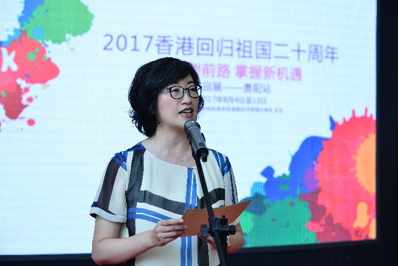 「香港回歸祖國二十周年--同心創前路 掌握新機遇」巡迴展今日(八月四日)在貴陽揭幕。圖示香港特別行政區政府駐成都經濟貿易辦事處主任林雅雯在開幕典禮上致辭。