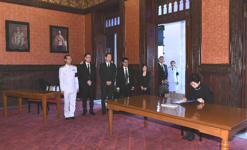 行政長官林鄭月娥今日(八月四日)在曼谷大皇宮悼念已故泰國國王普密蓬‧阿杜德。