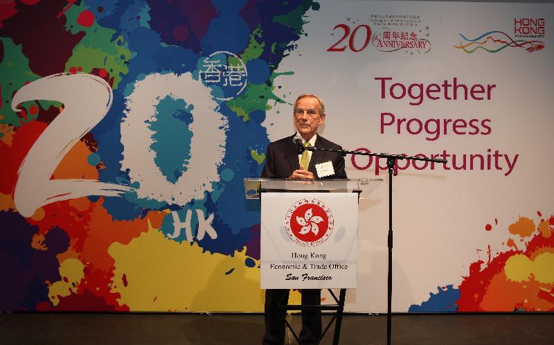 亞洲青年管弦樂團主席詹康信今晚(聖荷西時間八月四日)於香港駐三藩市經濟貿易辦事處舉辦的酒會上致辭。