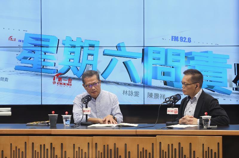 財政司司長陳茂波(左)今早(八月五日)出席香港電台節目「星期六問責」。