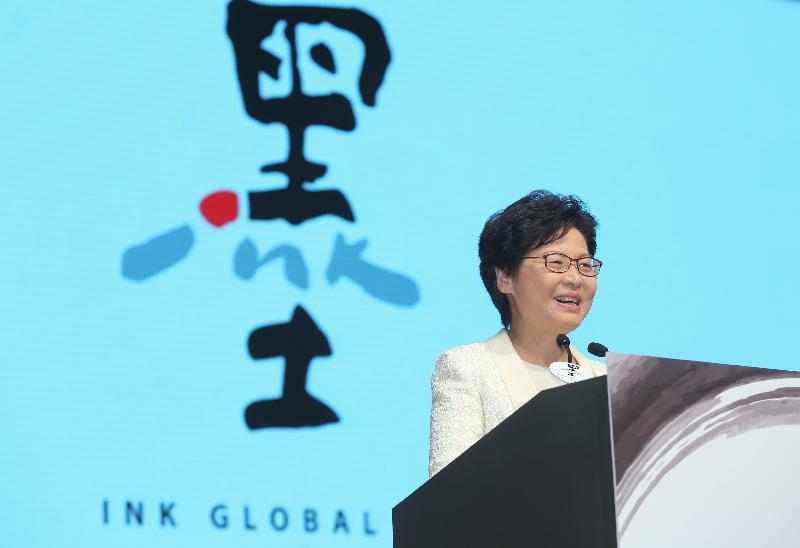 行政长官林郑月娥今日(八月五日)下午在香港会议展览中心出席全球水墨画大展祝捷会,并在会上致辞。