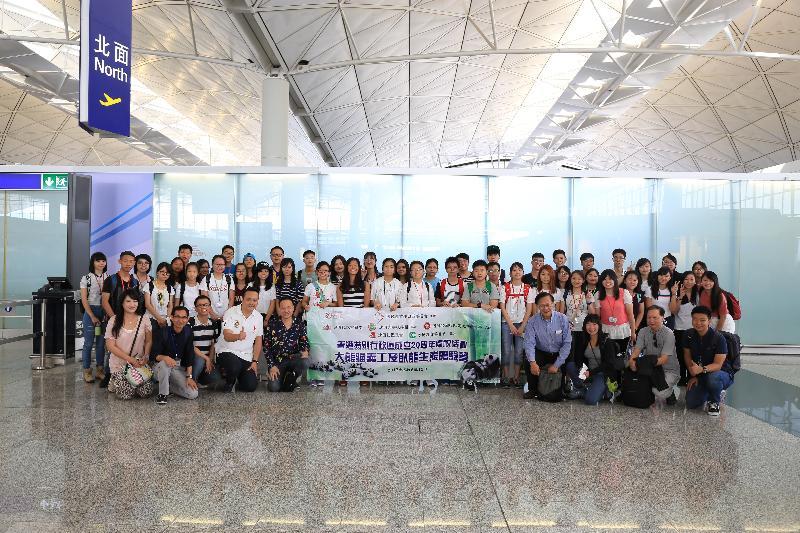「大熊貓義工及臥龍生態體驗營」的參加者今日(八月六日)出發到四川成都、臥龍和都江堰,展開為期七天的體驗之旅。