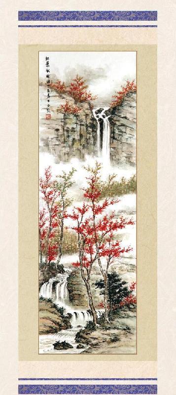 「慶回歸廿周年長者學苑書畫展」八月八日至十日在香港大會堂高座七樓展覽館舉行。圖示鄭少霞水墨畫作《紅葉秋林圖》。