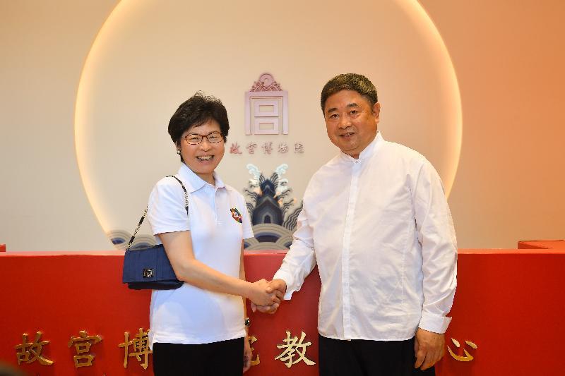 行政长官林郑月娥(左)今晚(八月六日)到访北京故宫博物院,并和故宫博物院院长单霁翔博士(右)合照。