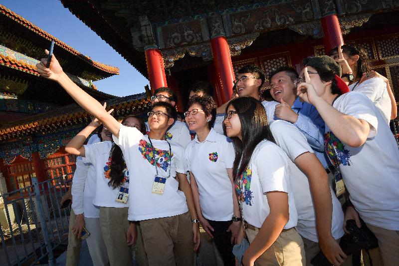 行政长官林郑月娥(前排中)今晚(八月六日)到访北京故宫博物院,并与参加故宫博物院青年实习计划的实习生合照。