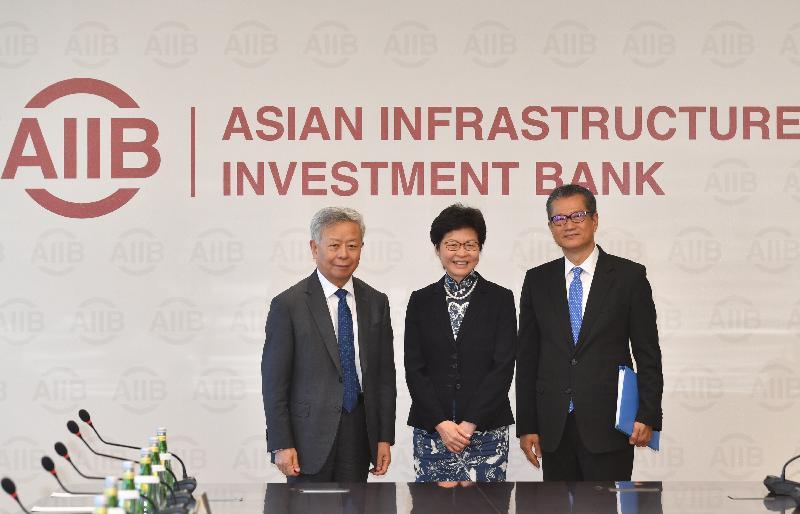 行政長官林鄭月娥(中)今早(八月七日)在北京與亞洲基礎設施投資銀行行長金立群(左)會面。財政司司長陳茂波(右)亦有出席。圖示三人於會面前合照。