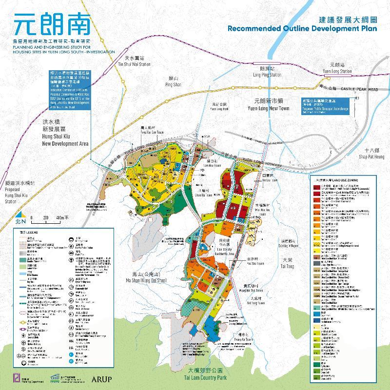 規劃署和土木工程拓展署今日(八月八日)公布「元朗南房屋用地規劃及工程研究—勘查研究」擬備的「元朗南建議發展大綱圖」。