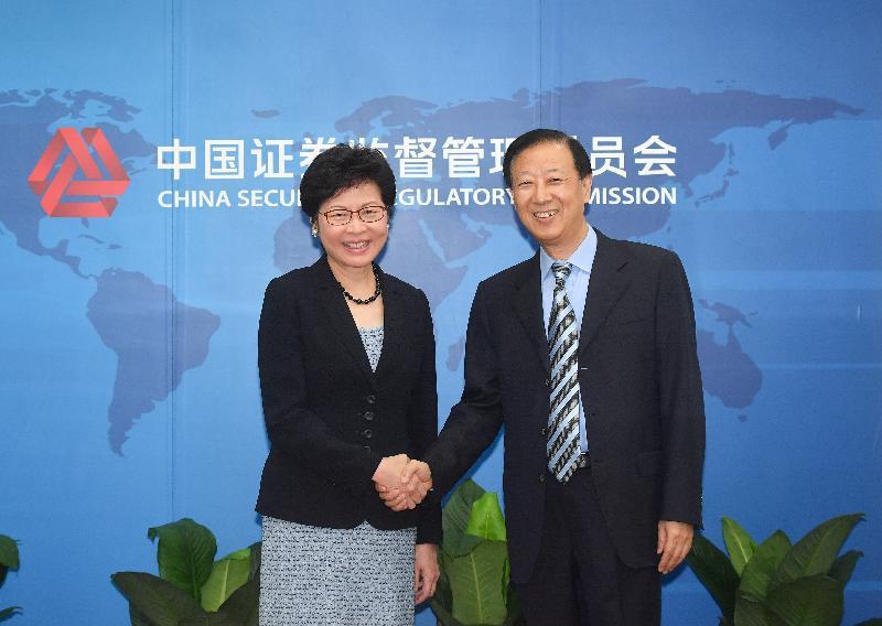 行政長官林鄭月娥(左)今日(八月八日)下午在北京與中國證券監督管理委員會副主席姜洋(右)會面。圖示二人於會面前握手。