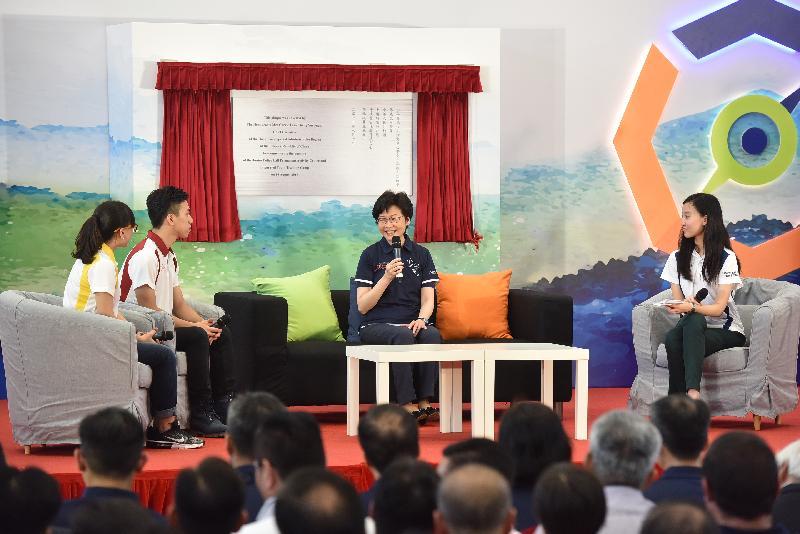 行政長官林鄭月娥與少年警訊會員對談。