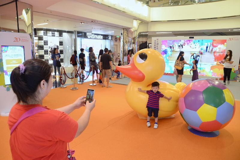 第五場「香港特別行政區成立二十周年巡迴展覽」八月十七日至八月二十四日在尖沙咀海港城海運大廈展覽大堂舉行。圖示早前舉行的展覽上供市民拍照的小黃鴨立體模型。