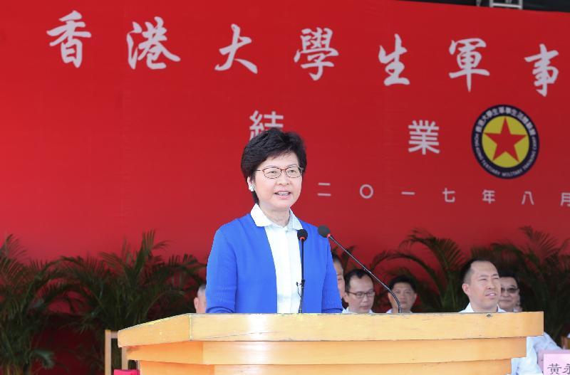 行政長官林鄭月娥今日(八月十三日)上午在粉嶺新圍軍營出席第七屆香港大學生軍事生活體驗營結業典禮,並在典禮上致辭。