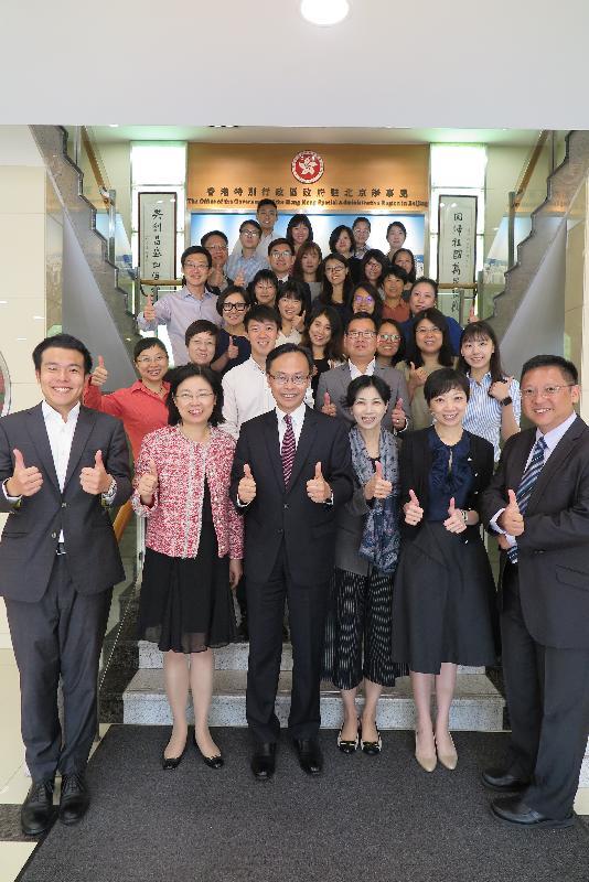 政制及內地事務局局長聶德權今日(八月十五日)到訪香港特別行政區政府駐北京辦事處(駐京辦)。圖示聶德權(前排左三)與駐京辦同事合照。