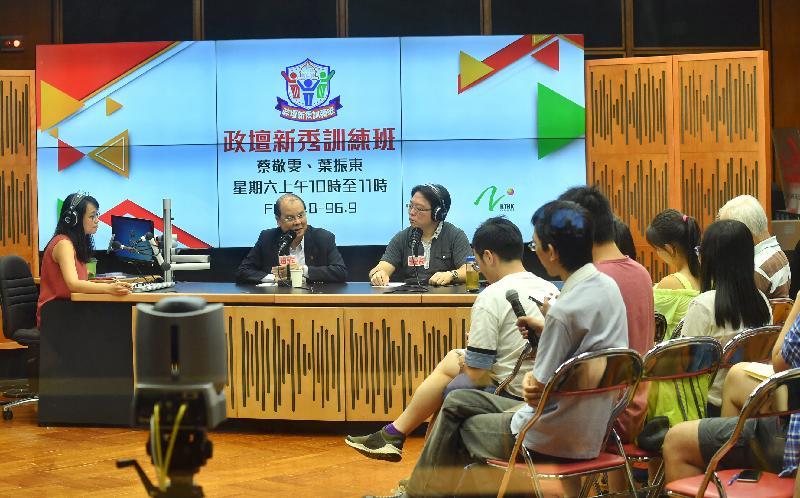 政務司司長張建宗今日(八月十九日)上午出席香港電台「政壇新秀訓練班」。圖示張建宗(左二)與政壇新秀分享從政經驗及交流意見。