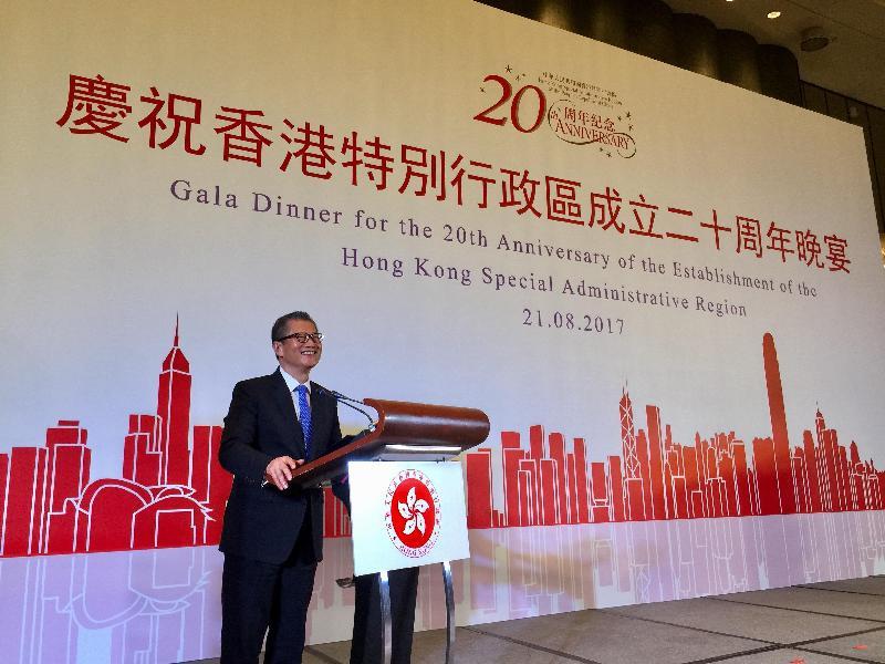 財政司司長陳茂波今日(八月二十一日)在武漢慶祝香港特別行政區成立二十周年晚宴上致辭。