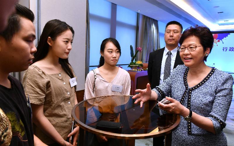 行政長官林鄭月娥今日(八月二十三日)在杭州與在浙江省工作、經商和讀書的香港人會面。