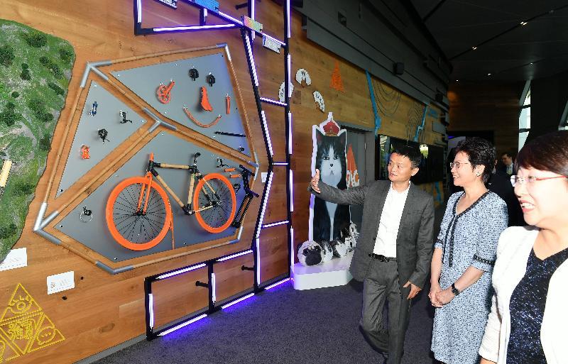 行政長官林鄭月娥今日(八月二十三日)下午在杭州參觀阿里巴巴集團。圖示林鄭月娥(左二)、阿里巴巴集團董事局主席馬雲(左一)聽取職員介紹集團運作情況。