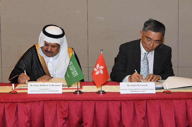 The Secretary for Financial Services and the Treasury, Mr James Lau (right), and the Consul General of the Kingdom of Saudi Arabia in Hong Kong and Macau, Mr Omar Bakheet Al Bunayan (left), today (August 24) sign a comprehensive agreement for the avoidance of double taxation.