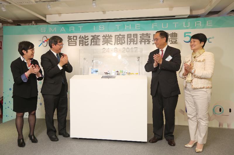 創新及科技局局長楊偉雄(右二)今日(八月二十四日)與香港生產力促進局(生產力局)主席林宣武(左二)、創新科技署署長蔡淑嫻(左一)和生產力局總裁麥鄧碧儀(右一)一同為生產力局智能產業廊主持揭幕儀式。