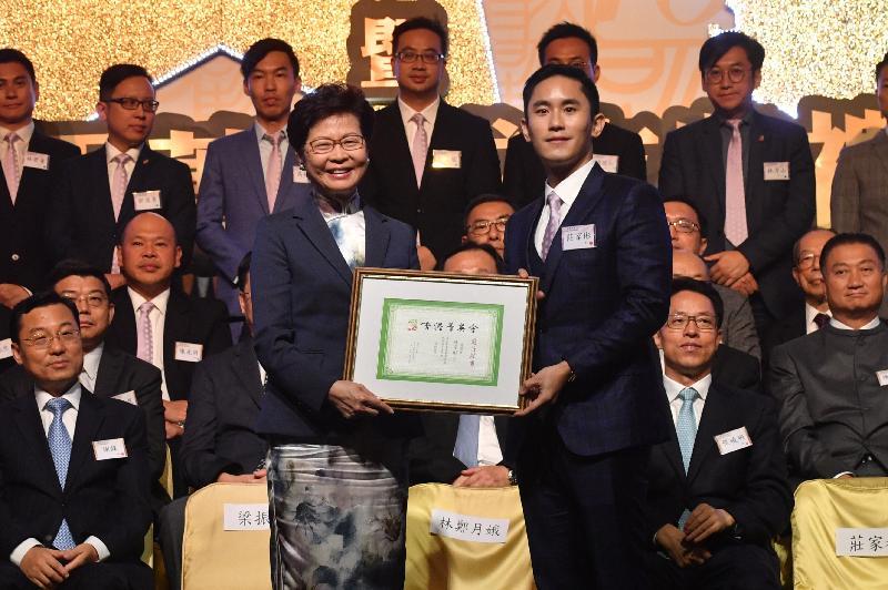 行政長官林鄭月娥(左)今日(八月二十四日)傍晚在香港會議展覽中心出席香港菁英會第十屆執委會就職典禮,並頒發委任狀予新一屆執委會。