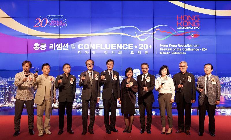展示香港創意生態的設計展Confluence‧20+ Creative Ecologies of Hong Kong今日(八月二十五日)起在韓國首爾舉行。圖示香港駐東京經濟貿易首席代表翁佩雯(右五)、創意香港總監廖永亮(左四)與其他嘉賓在開幕儀式前的酒會上祝酒。