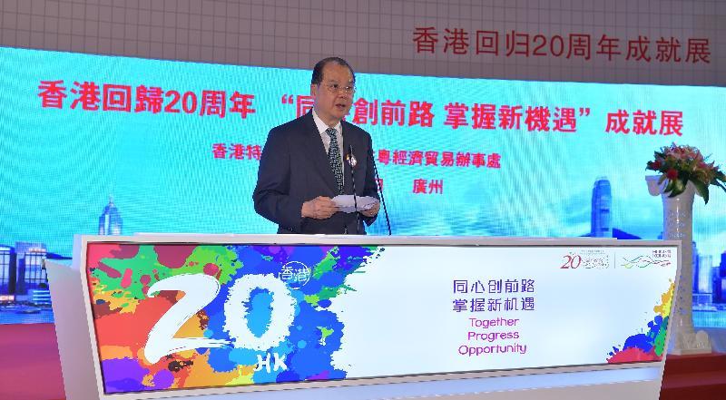 政務司司長張建宗今日(八月二十五日)在廣州出席「香港回歸祖國二十周年——同心創前路 掌握新機遇」成就展開幕式。圖示張建宗在開幕式上致辭。