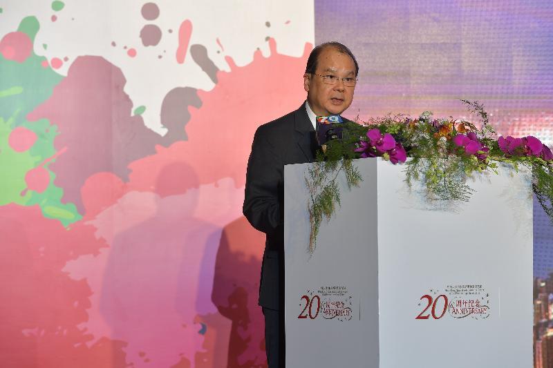 政務司司長張建宗今日(八月二十五日)在廣州「慶祝香港特別行政區成立二十周年」晚宴上致辭。