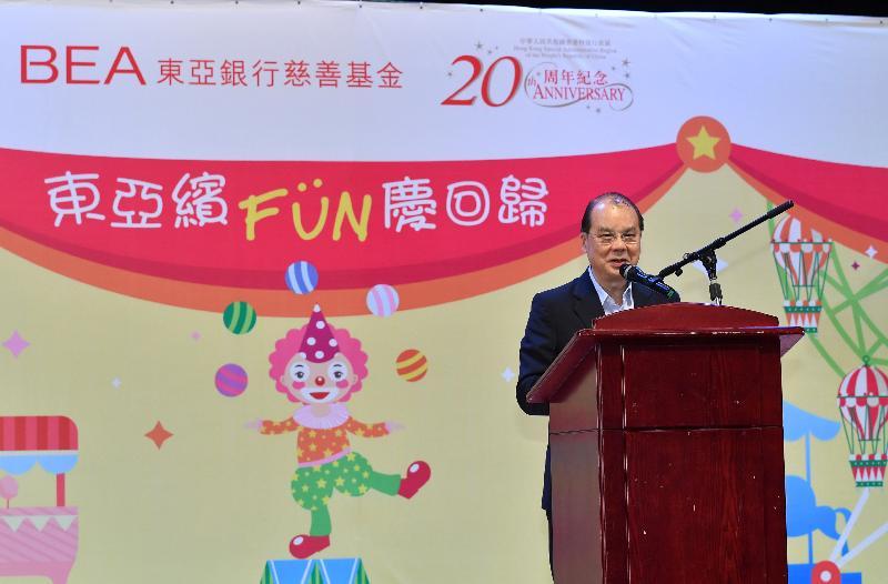 政務司司長張建宗今日(八月二十六日)出席東亞繽FUN慶回歸嘉年華,並在典禮上致辭。