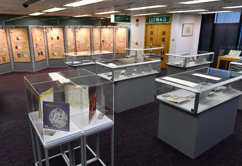 康樂及文化事務署香港公共圖書館主辦的「藝聲緣:香港--上海雙城唱片記憶」展覽今日(八月三十日)至十一月三十日於香港中央圖書館藝術資源中心舉行。