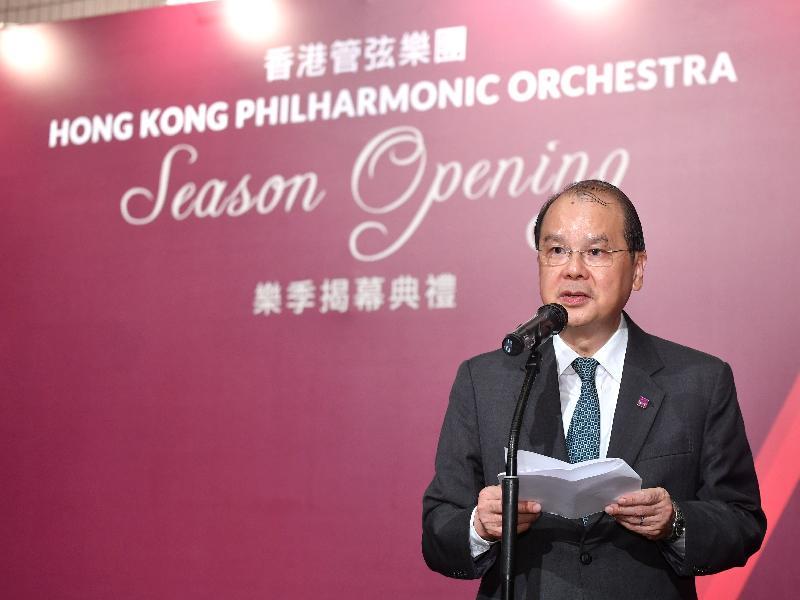 政務司司長張建宗今晚(九月一日)在香港文化中心舉行的香港管弦樂團2017/18樂季揭幕典禮暨音樂會上致辭。